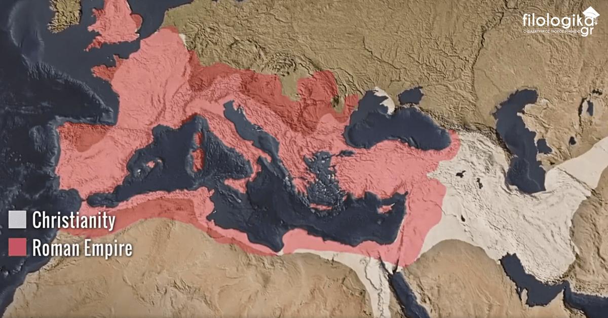 Παγκόσμια Ιστορία filologika.gr