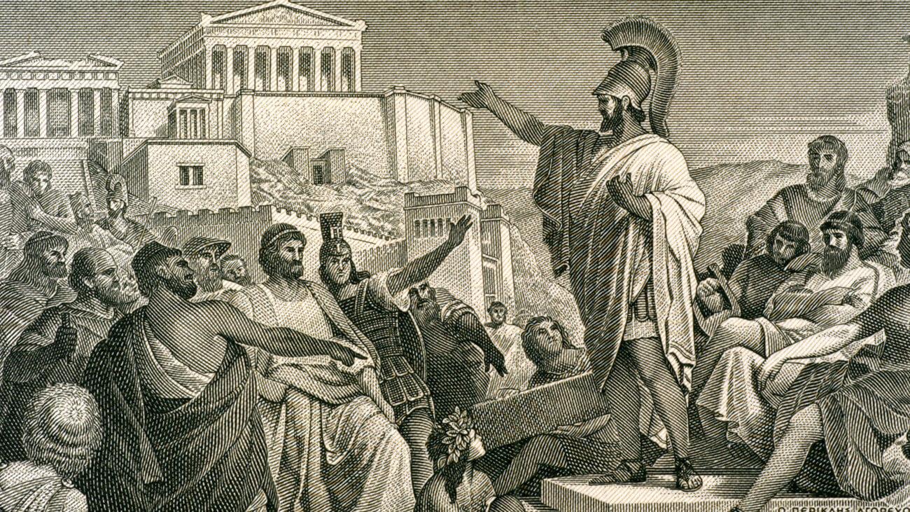 αθηναϊκή δημοκρατία