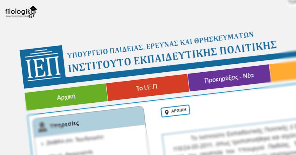 Κριτήρια Αξιολόγησης για Γλώσσα