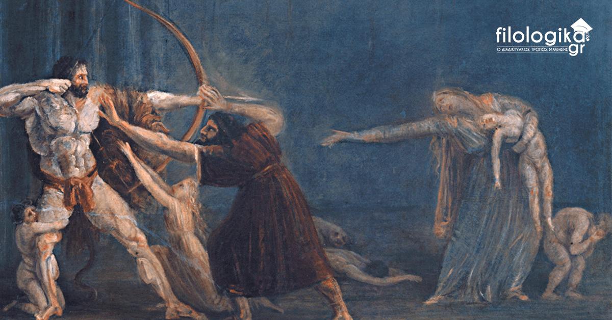 """Σεμινάριο: """"Ηθική ανωτερότητα και πολιτικός κυνισμός στον 'Ηρακλή' του Ευριπίδη"""""""