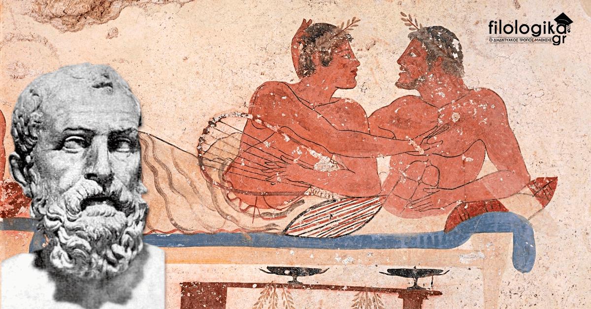 Ομοφυλοφιλία Στην Αρχαία Ελλάδα filologika.gr