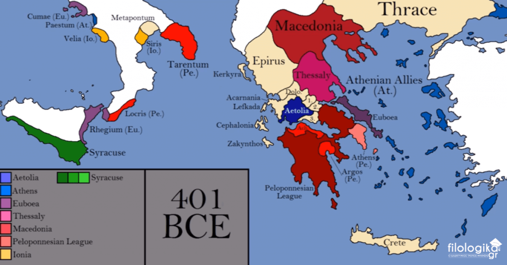 Ελληνική Ιστορία Σε Βίντεο