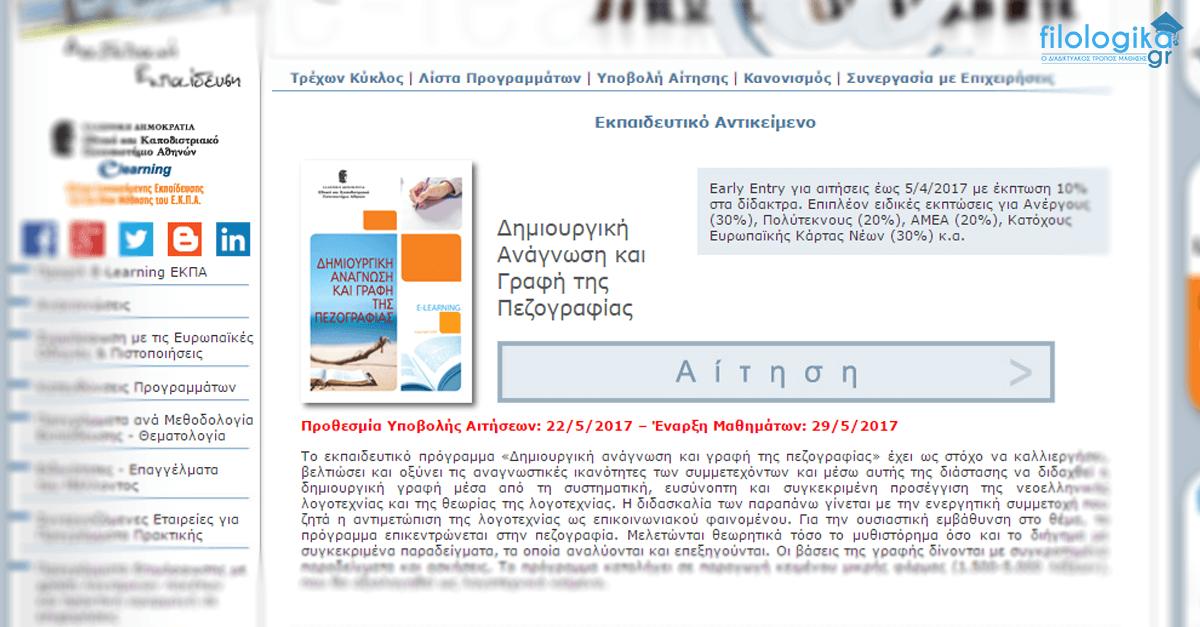 download Советско турецкие отношения в 1939 1941 гг(Автореферат)