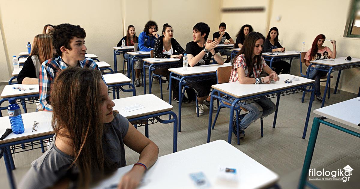 ΕΠΑΛ: Αύξηση από 1% σε 5% Ειδικού Ποσοστού Εισαγωγής στα Πανεπιστήμια