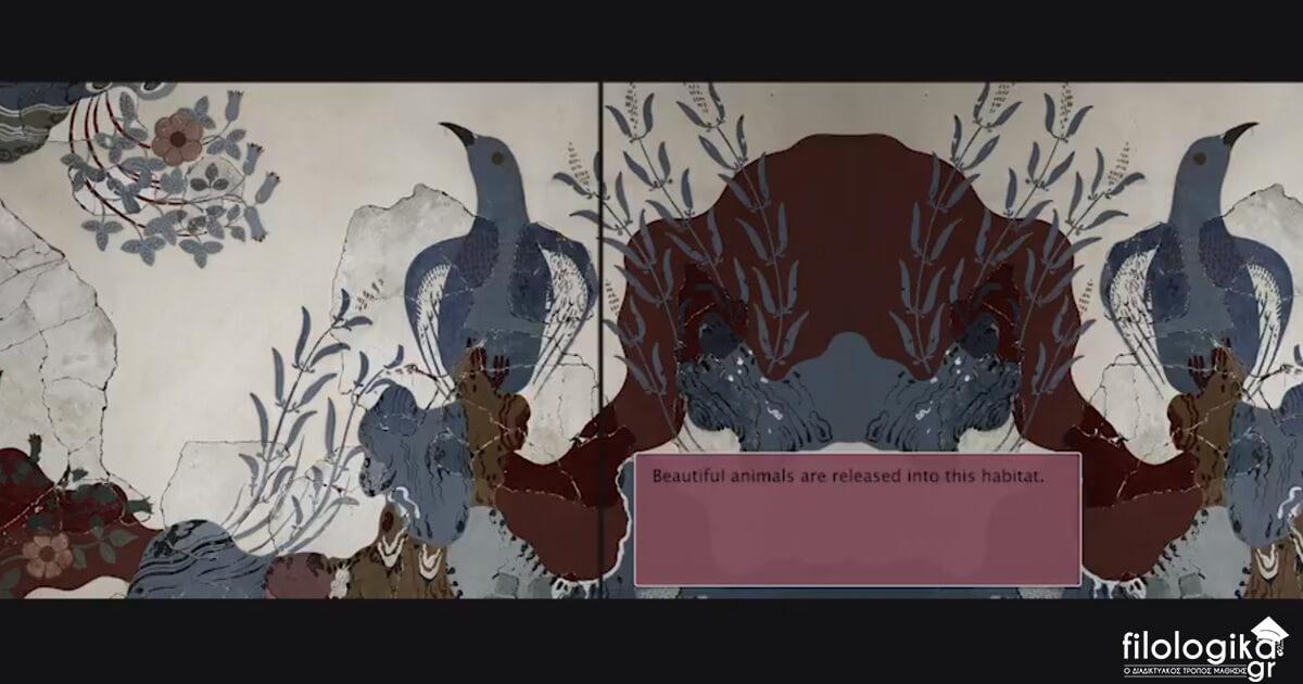 Βιντεοτέχνη «Ζωντανεύει» την Κνωσό