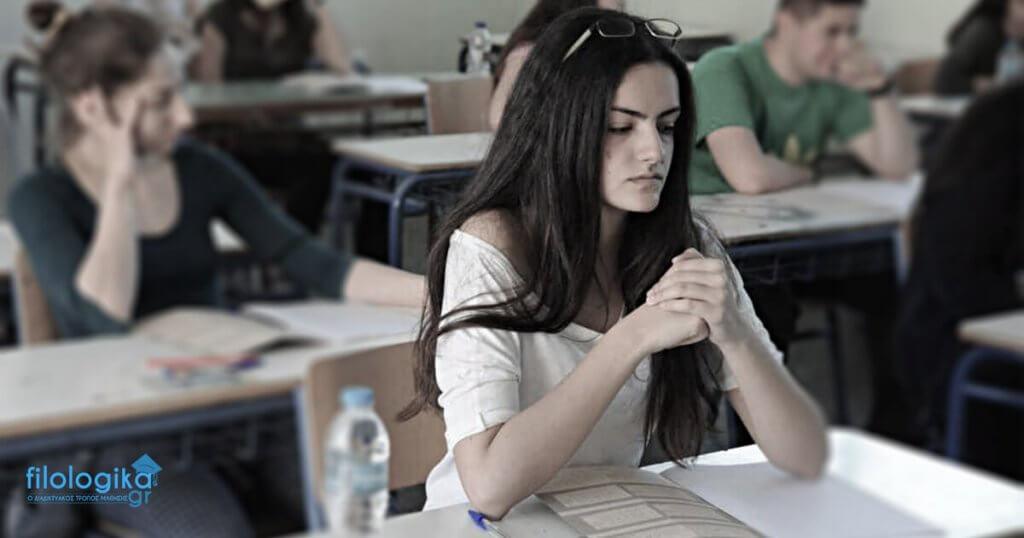 Πανελλήνιες: Αλλαγή στη Μορφή της Εξέτασης των Αρχαίων Ελληνικών
