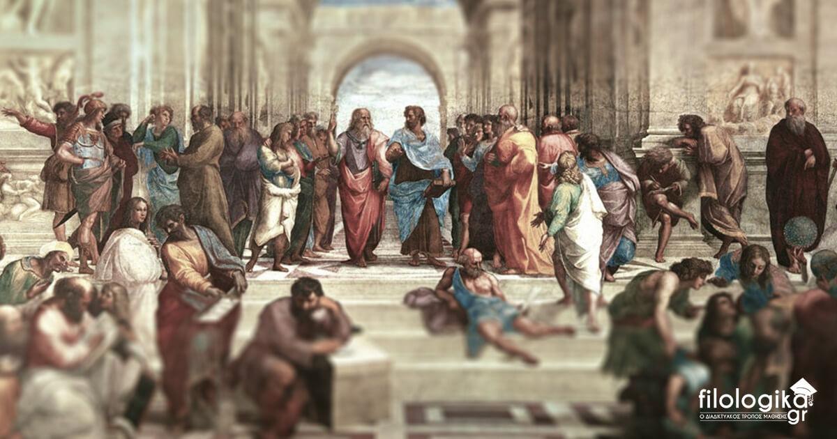 Πανελλήνια Ένωση Φιλολόγων: «Τα ανθρωπιστικά μαθήματα δέχονται επίθεση»