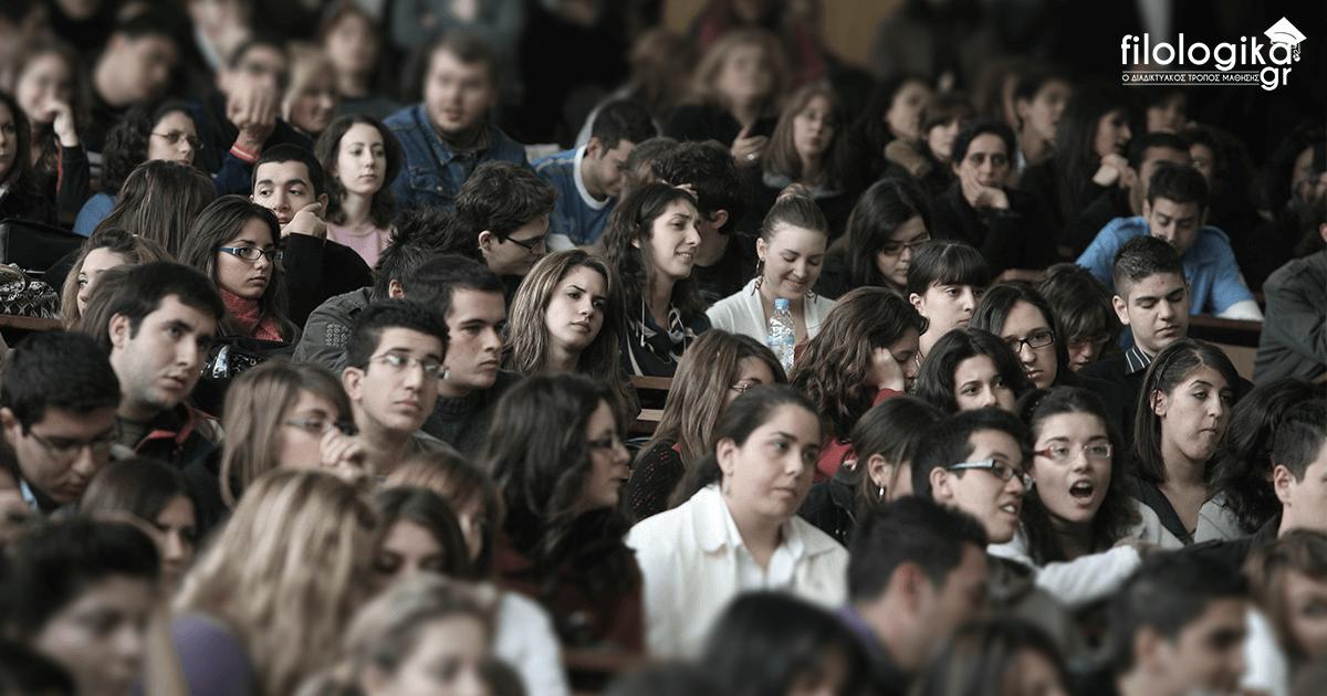 Πτυχιούχοι Χωρίς Δεξιότητες: Η Ελλάδα Ουραγός στον Ευρωπαϊκό Δείκτη Δεξιοτήτων