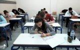 Μείωση Εξεταζομένων Μαθημάτων σε Προαγωγικές Εξετάσεις