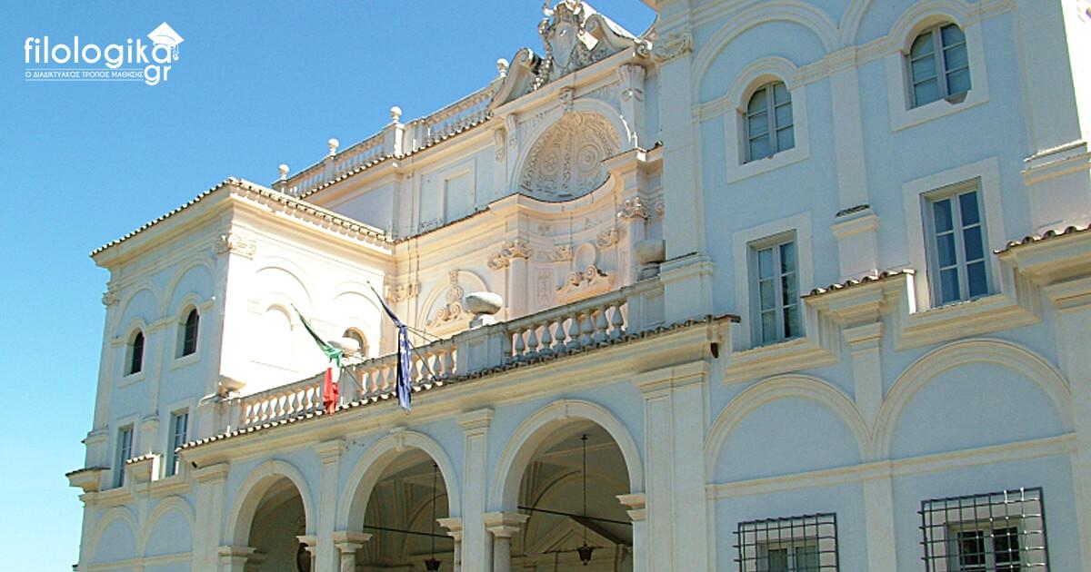 Πληρώνουν 5.200€ σε Ακαδημία στη Ρώμη για να Μάθουν Αρχαία Ελληνικά!