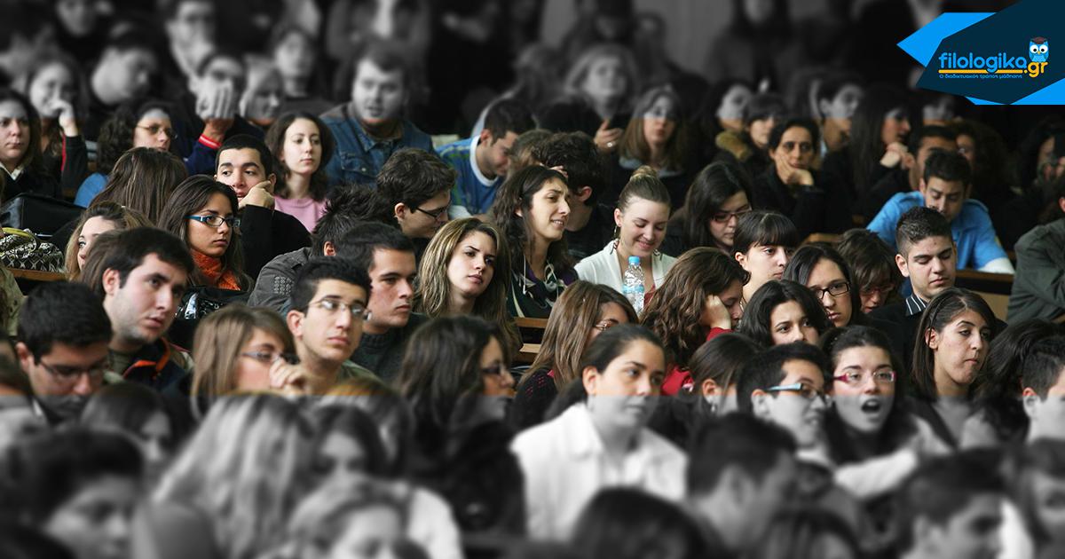"""Νέο Λύκειο: Το """"τι"""" το """"πώς"""" και το """"γιατί"""" των σχολικών γνώσεων"""