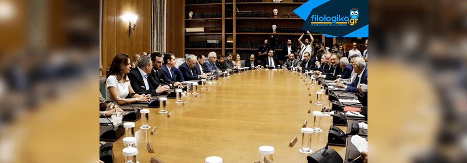 Στο Υπουργικό Συμβούλιο το Νέο Σύστημα Διορισμών 15.000 Εκπαιδευτικών
