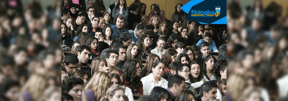 Πανελλαδικές 2019: Οι Ανατροπές στο Μηχανογραφικό για την Εισαγωγή στα ΑΕΙ
