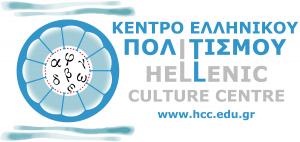 Εξ Αποστάσεως Σεμινάριο: Διδασκαλία της Ελληνικής ως Ξένης Γλώσσας.