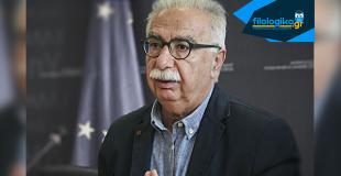 """Γαβρόγλου: """"Την Άλλη εβδομάδα η Ανακοίνωση του Νέου Συστήματος Πρόσβασης στα ΑΕΙ και των Αλλαγών στο Λύκειο"""""""