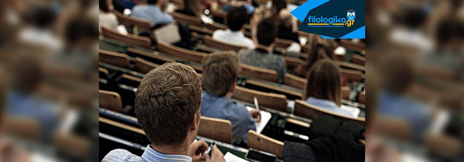 Παιδαγωγική και Διδακτική Επάρκεια ιδιωτών εκπαιδευτικών