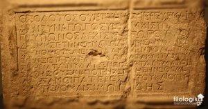 Γενικό Λύκειο 2019: Οδηγίες Διδασκαλίας Νεοελληνικής Γλώσσας & Αρχαίας Ελληνικής