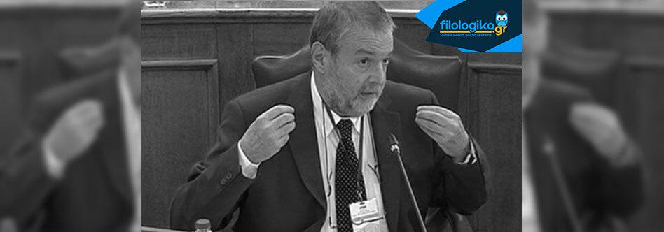 Το τρίπτυχο του νέου προέδρου του ΙΕΠ: Τράπεζα Θεμάτων, Αξιολόγηση Εκπαιδευτικών, Νέο Σύστημα Εισαγωγής στα ΑΕΙ