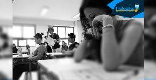 Μόνο 4 στους 10 μαθητές νιώθουν υποστήριξη από τους δασκάλους/καθηγητές και 3 στους 10 από τους συμμαθητές τους