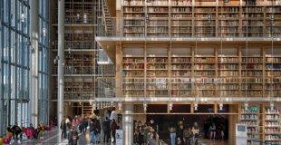 Είναι γεγονός: Ηλεκτρονική πρόσβαση στα 200 εκατομμύρια βιβλία της Εθνικής Βιβλιοθήκης