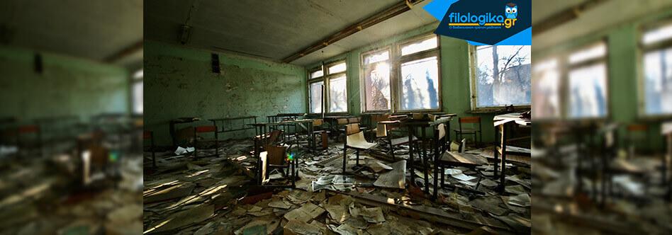 Σχολεία – κοροναϊός: Το σχέδιο του υπουργείου Παιδείας για κάλυψη ύλης και απουσίες