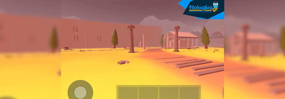 «Αντιγόνη»: Ένα Εκπαιδευτικό και Ψυχαγωγικό Παιχνίδι Επιλογών
