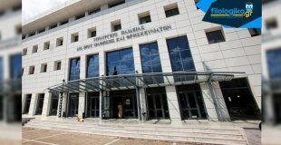 Αίτηση για Πανελλήνιες 2021: Παράταση έως 3 Δεκεμβρίου!