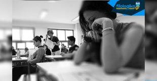 Πανελλαδικές 2021: Μέχρι 30 Νοεμβρίου η Αίτηση Μόνο από Μαθητές