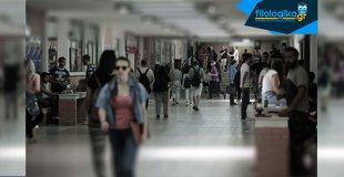 Πανελλαδικές: Εντυπωσιακές Προοπτικές Εργασίας για Αποφοίτους Ανθρωπιστικών Σπουδών