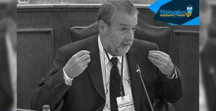 ΙΕΠ: Οδηγίες για Διαχείριση Ύλης έως το Τέλος της Χρονιάς