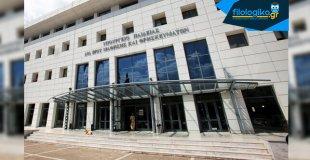 Πανελλήνιες 2022: Ανακοίνωση Εξεταστέας Ύλης