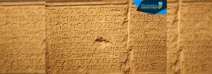 Γυμνάσιο: Οδηγίες Διδασκαλίας Νεοελληνικής Γλώσσας Αρχαίων Ελληνικών & Ιστορίας 2021-2022